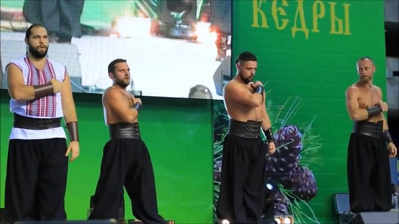 Фестиваль Звенящие Кедры РАТАР Козаки Характерники