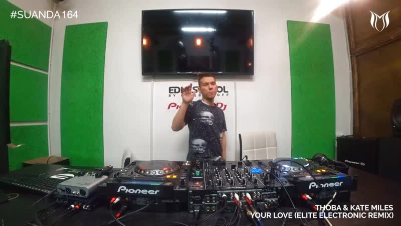 ThoBa Kate Miles Your Love Elite Electronic Remix