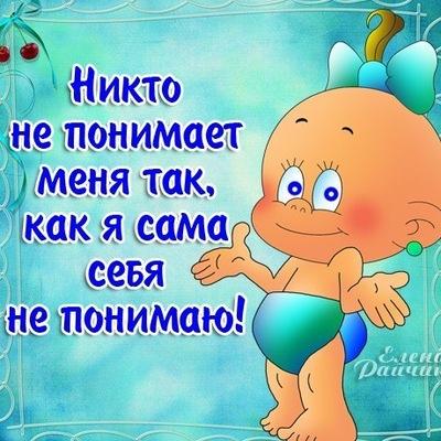 Елена Никитина, 3 октября 1987, Новосибирск, id180067541