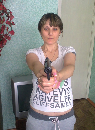Нина Бутырская, 29 октября 1981, Купино, id204579783