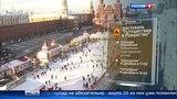 Вести-Москва