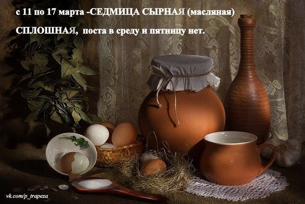 http://cs405126.vk.me/v405126701/7d12/OV2qFpVr-2s.jpg