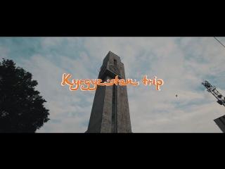 Kyrgyzstan trip (2018)