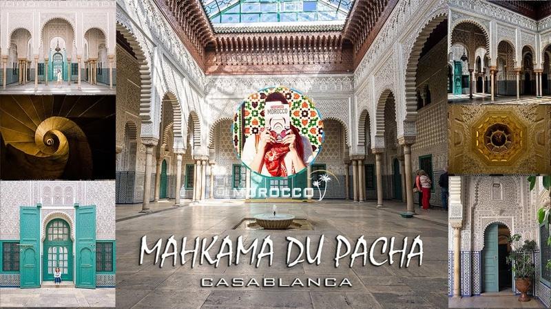 La Mahkama du Pacha - Casablanca
