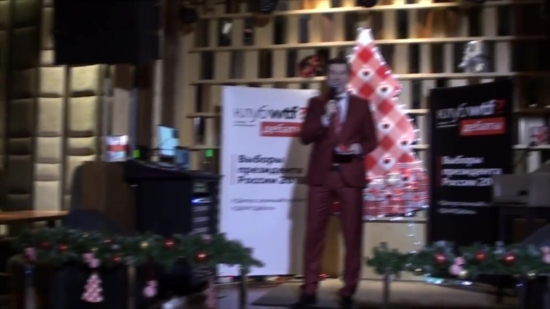Денис Притуляк, депутат ЗС Красноярского края от партии ЛДПР