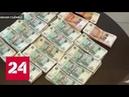 В России поймали банду хакеров, похитившую миллиард