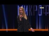 Дмитрий Гладченко и Евгения Холод. Открытый микрофон.