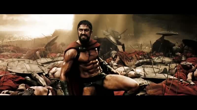 Героическая смерть спартанцев. 300 спартанцев
