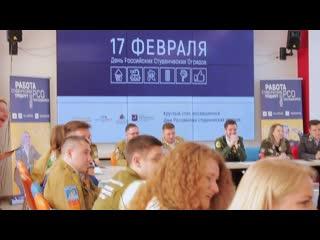 17.02.19 Круглый стол в Москве