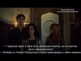 [RUS SUB] 3x07 Salt In The Wound