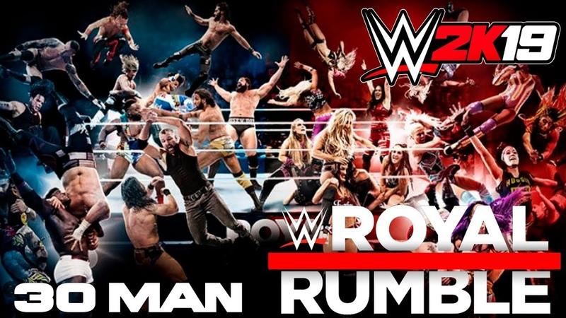 WWE 2K19 - ROYAL RUMBLE 30 MAN - Должен остаться один (Русская озвучка)