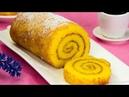 Бисквит без муки Португальский апельсиновый рулет самый удачный рецепт