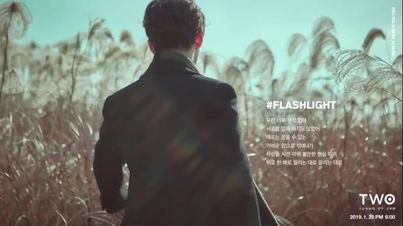 JUNHO 2PM - 2ND SOLO BEST ALBUM - TWO - - Lyric Card FLASHLIGHT