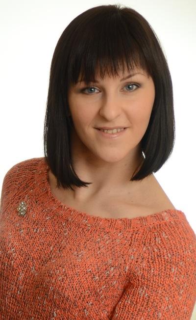 Людмила Павлова, 12 января , Киев, id18948630