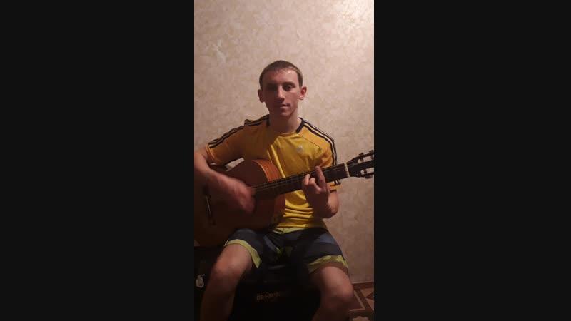 Коля Маню - Процветай (cover)