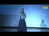 Анна Мелованова -участница конкурса Созвездие