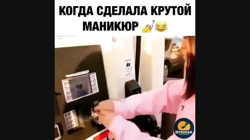 Девочки, знакомо?😂