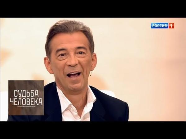 Николай Добрынин. Судьба человека с Борисом Корчевниковым