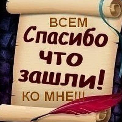 Norayr Hakobyan, 20 ноября 1999, Мурманск, id201372468