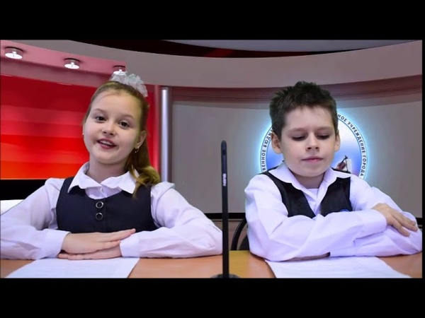4 Новости УК Ленинград - Радуга от 14.11.2018