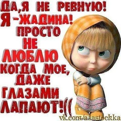 Алена Вальтер, 19 февраля 1979, Зеленоград, id120955216