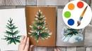How to paint a christmas tree paint a christmas card ❄Christmas decoration idea❄