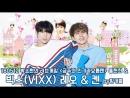180512 VIXX Leo and Ken @ SBS Power FM Park So Hyun's Love Game