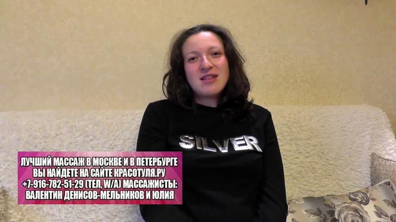 Гематомы отеки синяки после антицеллюлитного ручного массажа Отзывы про хороший приятный массаж тела от целлюлита в Москве Петербурге