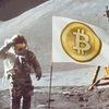 Bitcoin и технологии 21 века