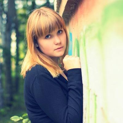 Наташа Бреева, 16 февраля , Саранск, id159179862