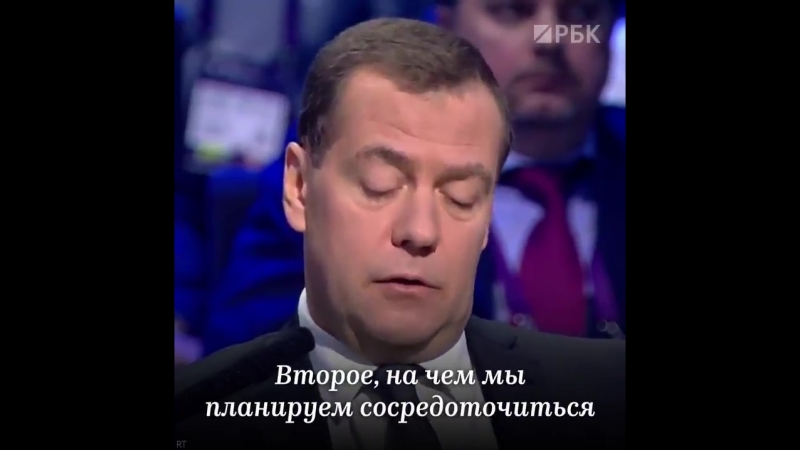 Через некоторое время будет всем ясно, что все цели госпрограммы Цифровая экономика за ТРИЛЛИОН рублей, можно было сделать в Д