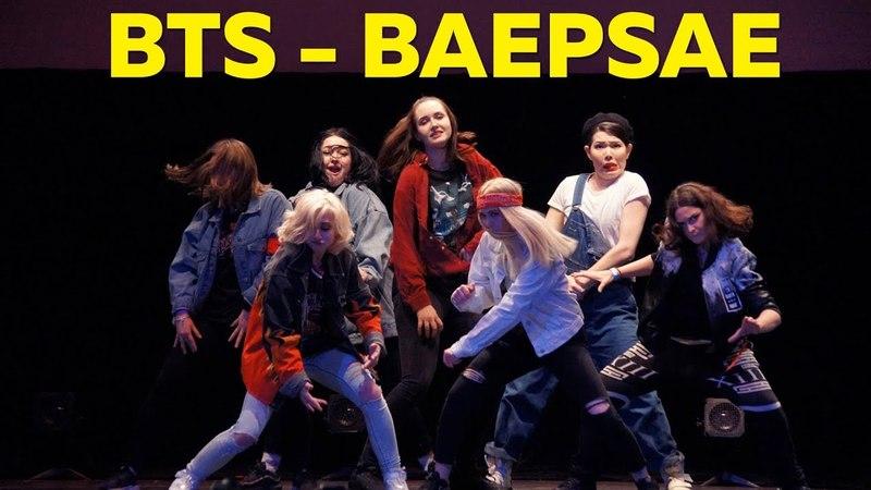 BTS (방탄소년단) - Baepsae (Silver Spoon) dance cover by UDMS