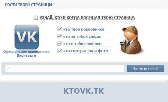 http://cs323930.vk.me/v323930076/99a/OxEDJtcVfxo.jpg