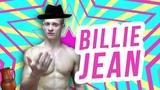 Билли Джин | feat. Серж Дур-Дачник