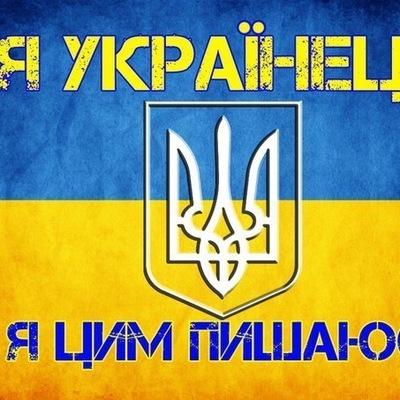 Володимир Катинський, 27 июля 1991, Волгоград, id12246726