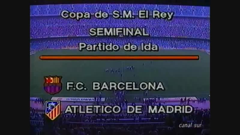 FC Barcelona vs. Atlético de Madrid 1990-1991 copa del rey semifinal ida