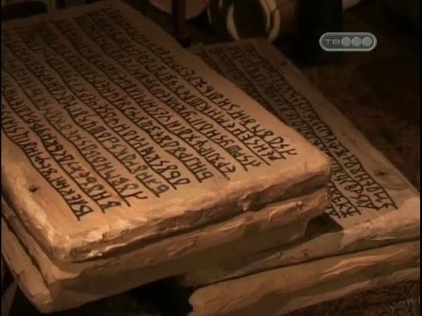 Тёмные послания языческих богов.Книга заклинаний.Тайные знаки