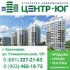 "Агентство недвижимости ""ЦЕНТР-ЮГ"" Краснодар"