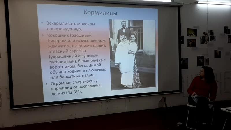 Женская домашняя прислуга в дореволюционной России 3