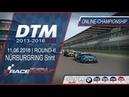 RaceRoom | DTM`13-16/S2-2018 | 6 NÜRBURGRING
