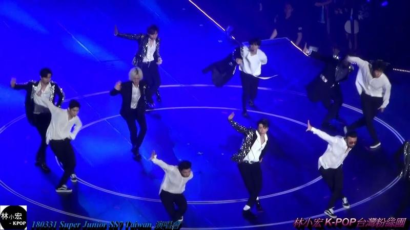 180331 Super Junior SS7 Taiwan 演唱會 完整版 大家一起期待8巡吧