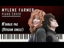 Mylène Farmer LP N'oublie pas Piano Cover