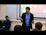 Выступление Шахара Вайсера (Gettaxi) в ГУ-ВШЭ