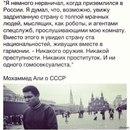 Алексей Чепкасов фото #1