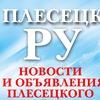 ПлесецкРу