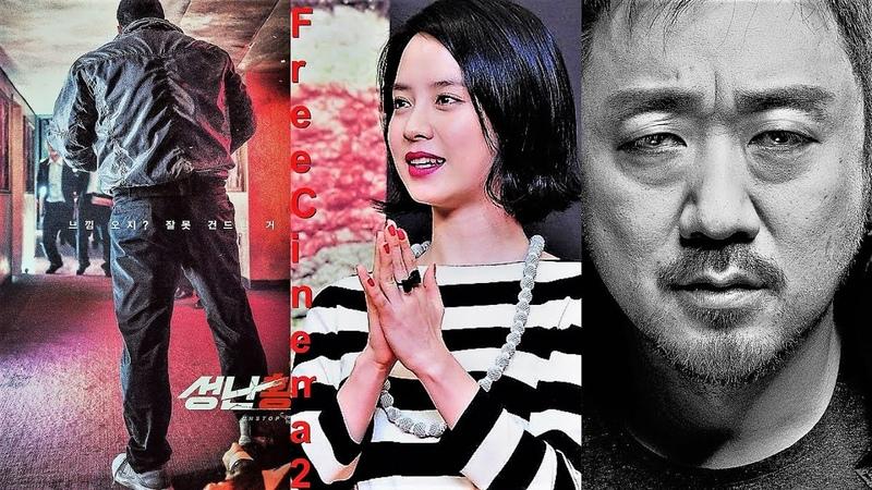Бешеный бык (Корейское кино) Unstoppable (2018) Русский Free Cinema 2