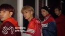 NCT 127 엔시티 127 '無限的我 (무한적아Limitless)' MV 1 Rough Ver.