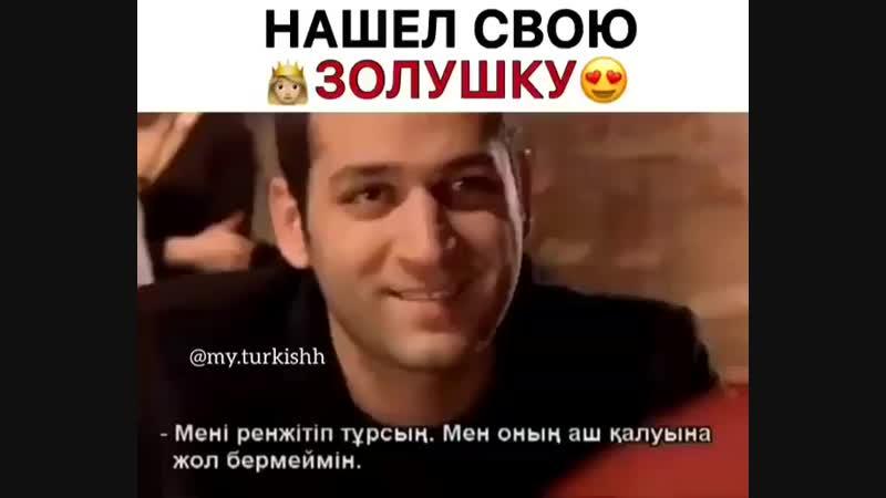 2018_12_08_15_28_35_732_timur_genzhaev.mp4