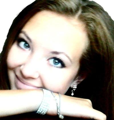 Анастасия Калугина, 29 июля 1996, Иркутск, id188607371