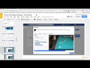 AIGHT 45-How To Make Videos Go Viral On Facebook _ Get Views For Less Than One Penny Each